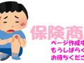 tophoken_dumy